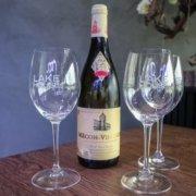 De wijnen van Lake House Rotterdam - Deel 3