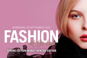 Fashion at the Lake | Winter Edition